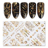 8 Sheets Holographic Gold 3D Nail Sticker Flower Star Circle Butterfly Adhesive Nail Foil Decal