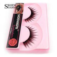 1 pair MakeUp Long Thick False Eyelashes Natural Eyelash Extension Beauty Make up False Lashes